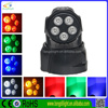 RGBAW 5IN1 dmx disco mini 10W pr lighting moving heads