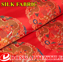 fabric textile Chinese style red silk fabric