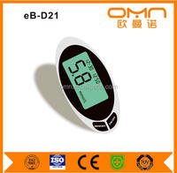 Popular Hemoglobin Test machine with 8 inch colour LED