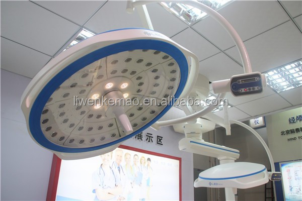 ISO CE approved Shadowless Operation lamp with extrinsic digital image
