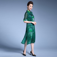 Oriental Traditional Chinese Style Silk Qipao Dress Outfit