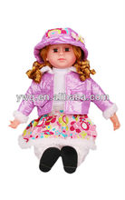 2013 Most Popular Intelligent Speaking Sing Music Baby Doll/baby doll