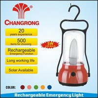 Bright mini household electrical items rechargeable bulb lantern