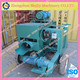 Professional wood debarker machine/log debrking machine/timber debarker//0086-15838059105