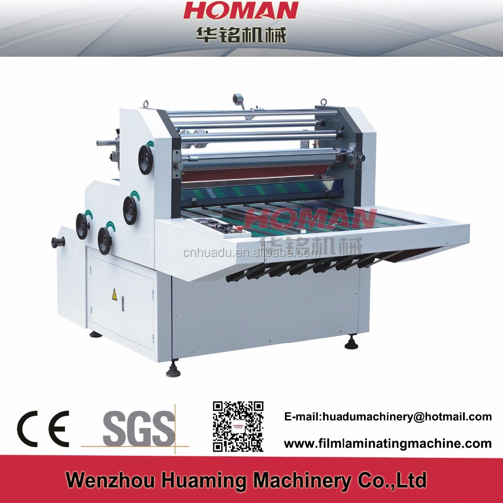 HD-1000B and HD-1200B Manual Water-based glue laminating machine