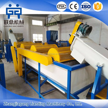 Waste recycled plastic washing production line , pp pe film recycling washing machine