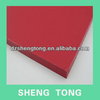 /product-detail/heat-resisting-high-density-polyethylene-sheet-board-1435606238.html