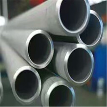 Tube 8 videos supplier grade 201 304 202 stainless steel pipe /tube in CHINA