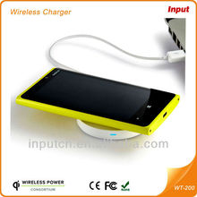 Wireless Charger For Nokia N7