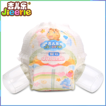 OEM baby traing diaper