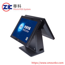 china factory cheap pos machine terminal wholesale price receipt printer dual touch screen cash register with scanner new produc