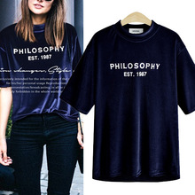 2017 new Spring plus size shirts ladies ' fashion short sleeve t shirt printed a letter Joker loose t shirt