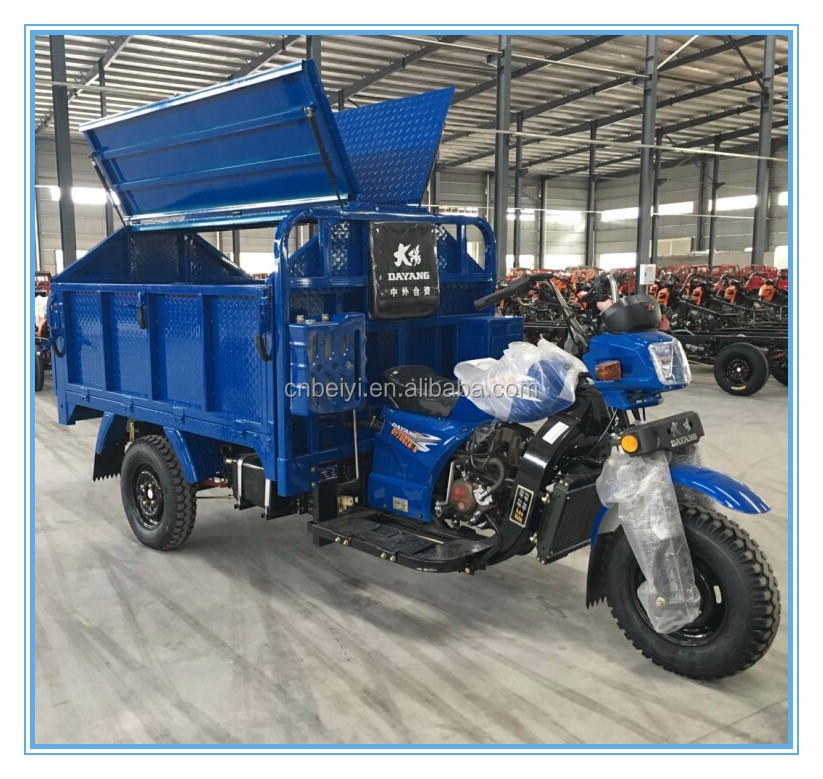 new arrival single cylinder four strke automatic garbage three wheel hydraulic motorcycle for sale in Peru