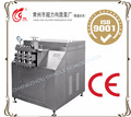 Hot sale Reliable Performance High Pressure homogenizer
