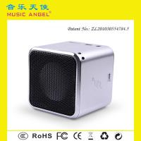 MUSIC ANGEL JH-MD07U motorcycle audio fm radio usb sd card reader mp3 mp4 speaker with 3w speaker
