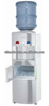 Water ice maker capacity 12kg and conforms to CE/CB/RoHS/ETL/CETL