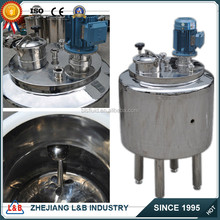 Stainless Steel Mixing Tank Machines for Sale/Soap Making Machine