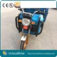 Cargo Use For and 60v 1000w motor Power 2017 Cargo electric Tricycle