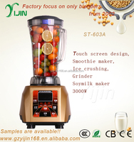 3000W 4L Commercial heavy duty high speed baby food blender 4 in 1 for sale
