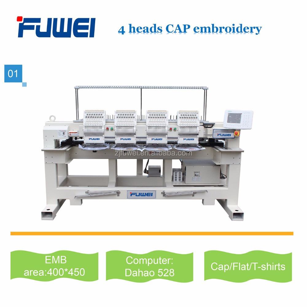 FUWEI 4 heads computerized embroidery machine cap and flat embroidery machine price