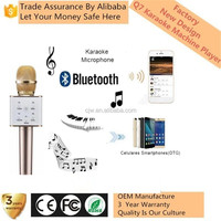 Factory Competitive Price Good Quality wireless bluetooth karaoke player For Singing
