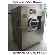 2017 MSLXQ15 Hospital device 15 kg washer extractors automatic elution machine for cheapest price