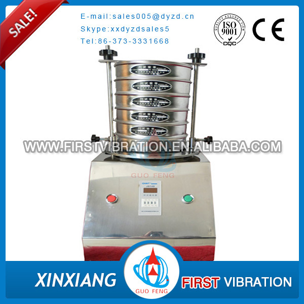 China stainless steel 200mm standard laboratory vibration sieve for sand testing
