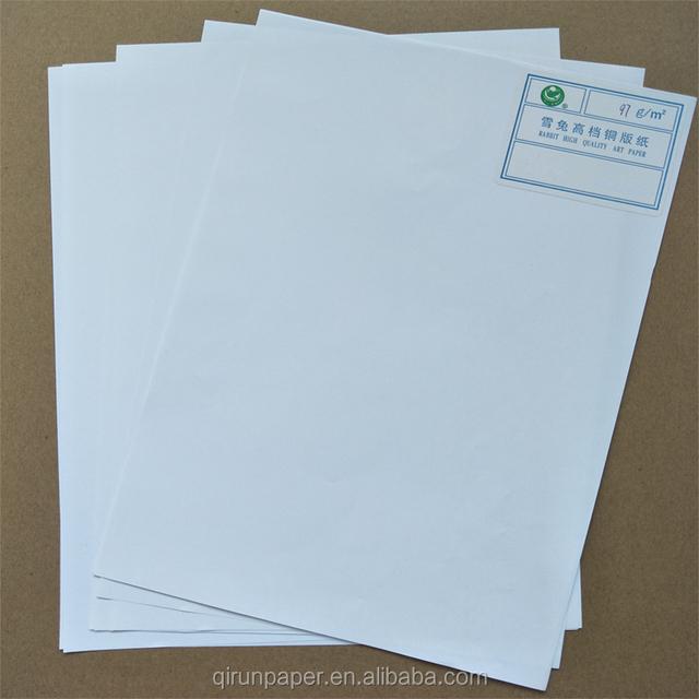 C2S 100% Virgin Wood Pulp Art Paper
