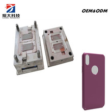 Plastic Injection Mould, Plastic Products and Mould, Mold Mold Mold Since 1997