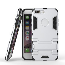 New Design Armor Shield High Shcokproof Case for Iphone 7 Plus