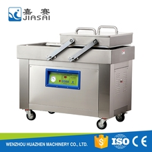 Cheap Price New Condition Double Chamber Food Meat Beans Vacuum Packing Machine
