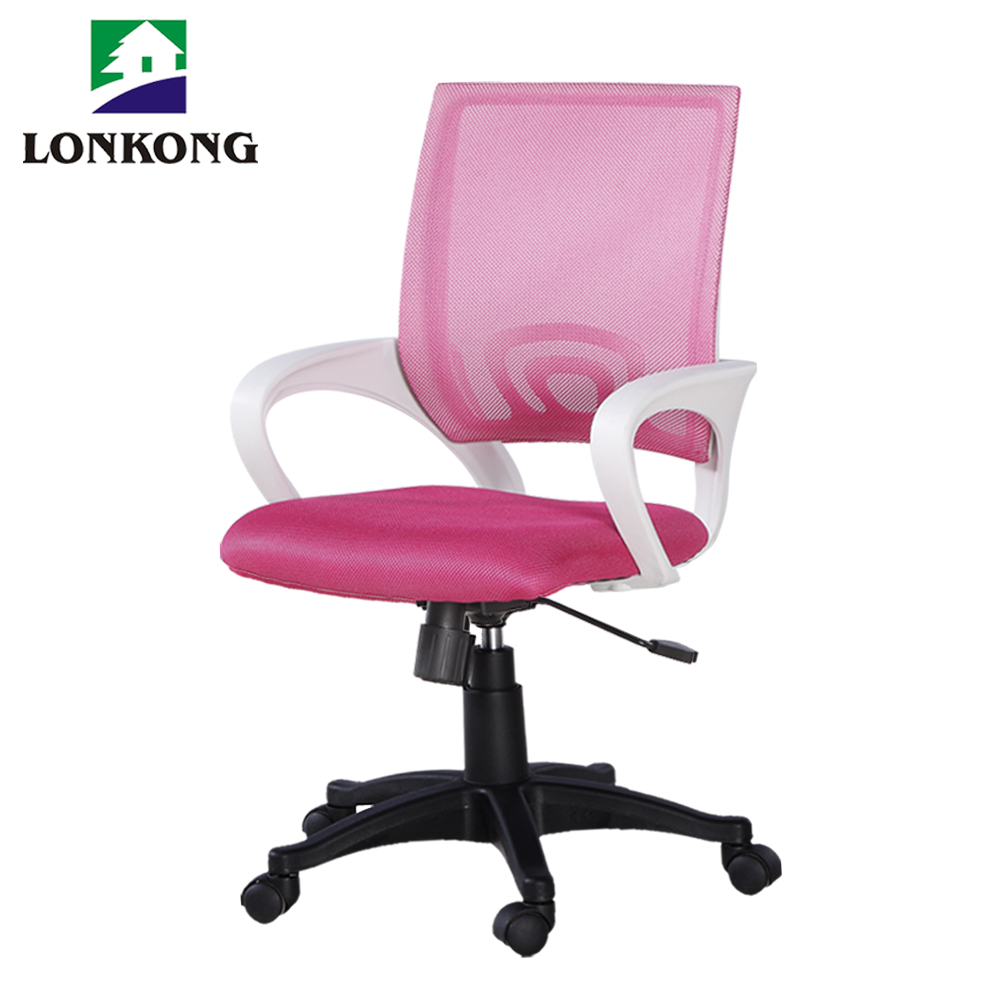 Mesh humanity hotel office chair