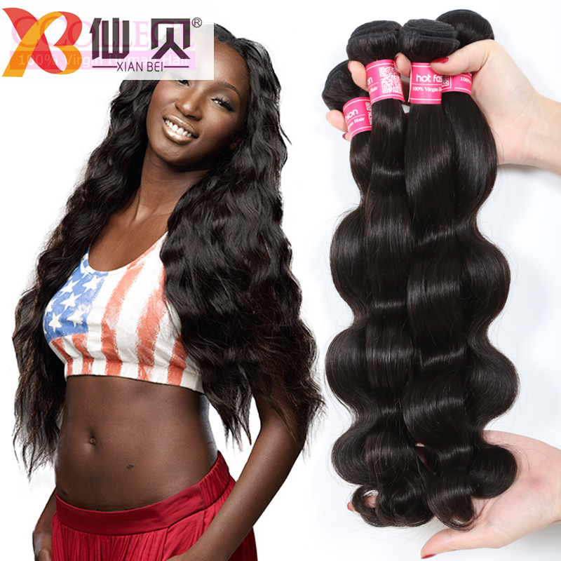 100% Brazilian human virgin colored wholesales hair extension weaving body wave hair