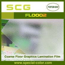 cold lamination film for digital floor graphic film with Matt Surface for water tansfer printing film