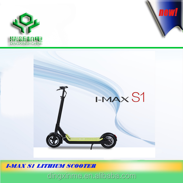 I-MAX S1 electric scooter