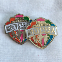 High quality Marathon safety pin, cheap custom enamel epoxy lapel pin badges wholesale