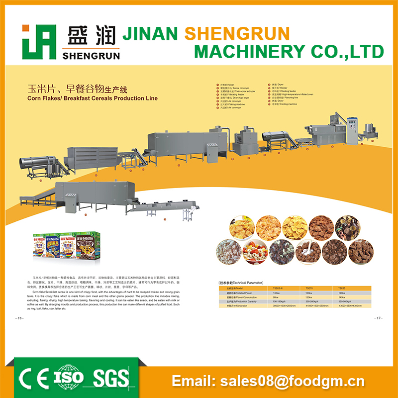 For Drink Corn Flake Popular all World Making Machines