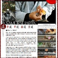 Offer Japanese Traditional Crafts from Japan