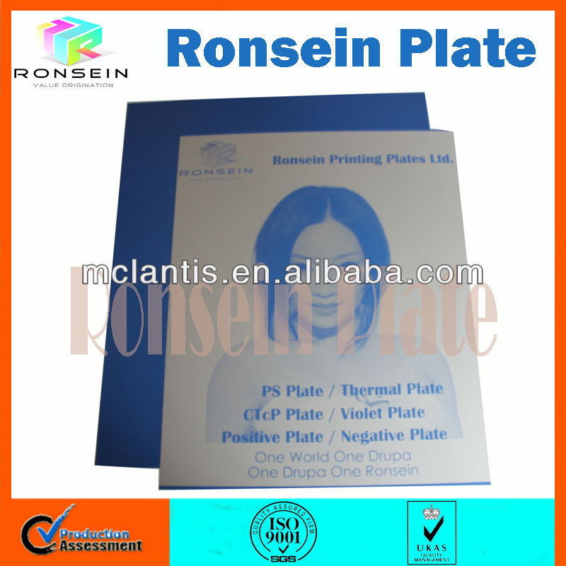 Ronsein hypersensitive CTCP plate