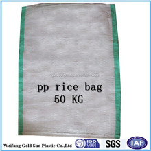 price for polypropylene woven bag wheat flour bag, flour sack 50 kg