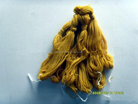Acid dyestuff acid yellow 17(acid light yellow 2g)