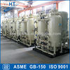 VPSA Oxygen Plant with High Purity