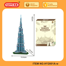 HY2801A-w Khalifa Tower 3D model printable jigsaw puzzle paper