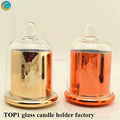 2017 pouplar luxury glass candle jar with round cloche dome