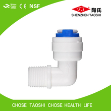 K4042 Water Filter Quick Fittings/ RO Connector push in ro fitting