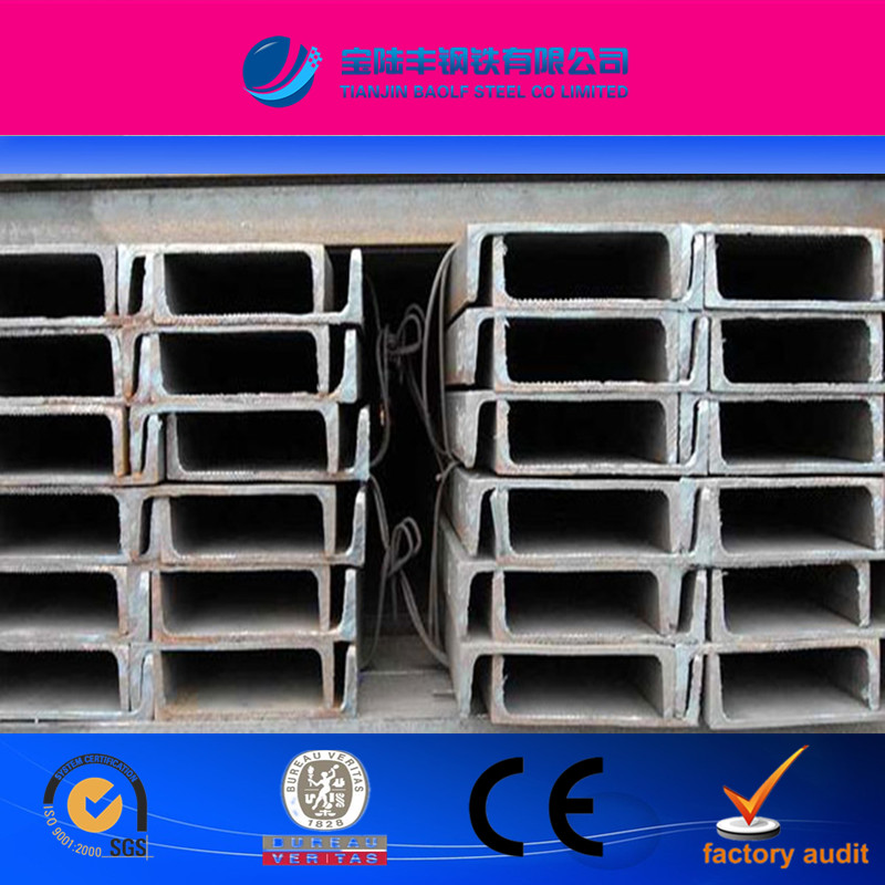 China 75x40 100x50 125x65 150x75 Hot Rolled Steel U Channel