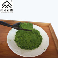 High quality Matcha Chinese tea for green tea powder