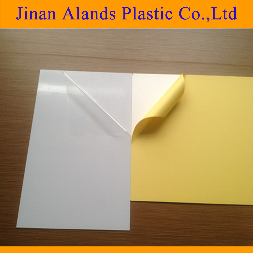 0.3mm Self adhesive PVC <strong>sheet</strong> for photo album