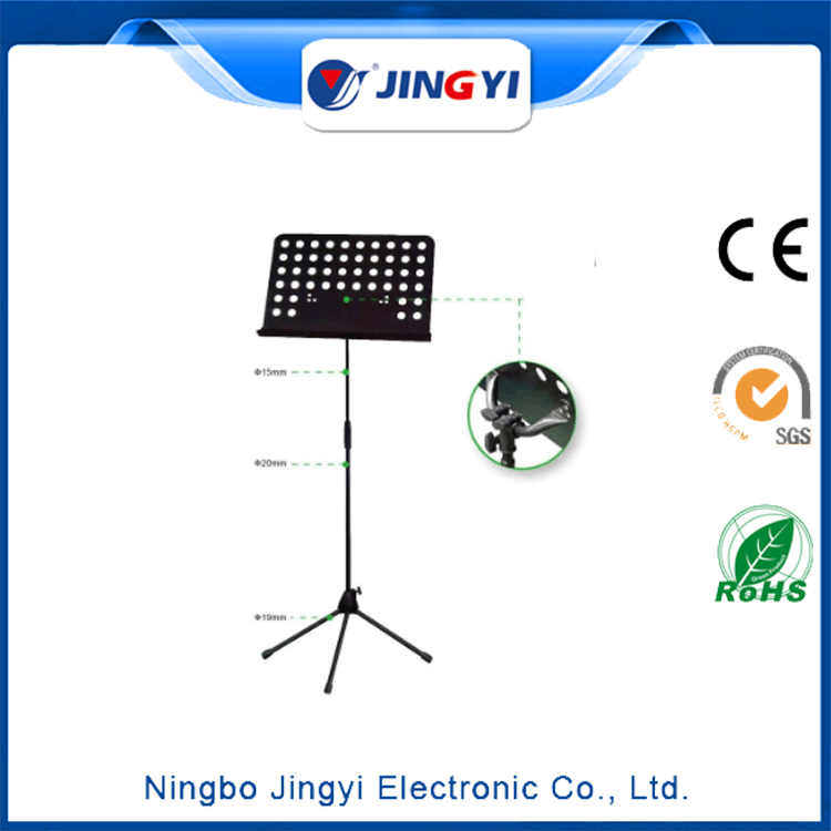 China making cheapest mini music stand and digital music stand