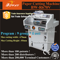 670mm book edge programmed hydraulic industrial guillotine paper cutting machine
